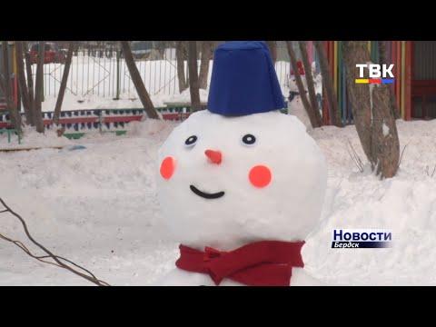 Фестиваль-конкурс снеговиков устроят в Бердске