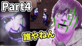 【青鬼3♯4】ホラゲーファイター、ぐっち死す…!