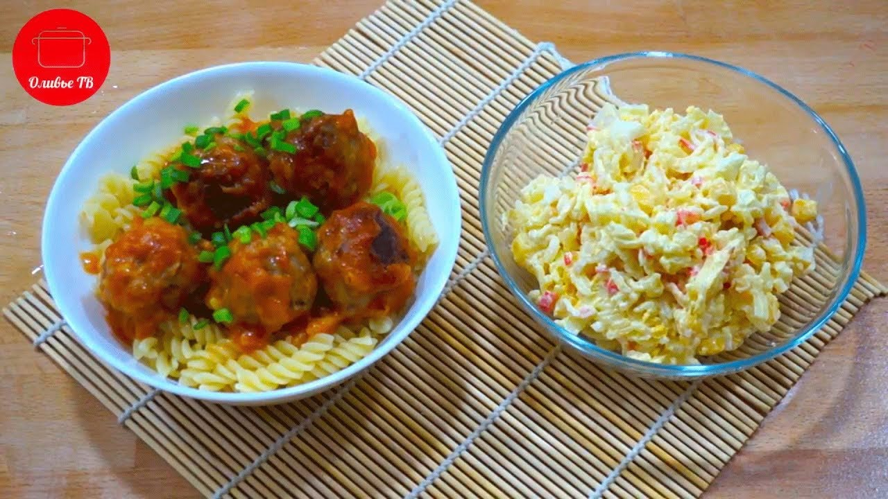 Мясные тефтели и салат с рисом