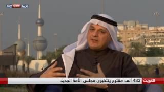 مجلس الأمة الكويتي.. حظوظ المرشحين الشباب في الانتخابات