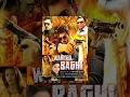 Wanted Baghi | Hd Hindi Film | Full Movie | Vijay | Asin | Prakash Raj video