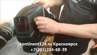 Start  АСФ 600 Сварочная Маска Хамелеон Купить Красноярск Цена Обзор Отзывы