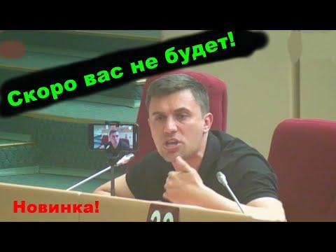 Зарплаты ПОВЫШАТЬ не надо! Бондаренко разносит МИНИСТРОВ за низкие зарплаты!