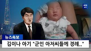 1차 영유아건강검진