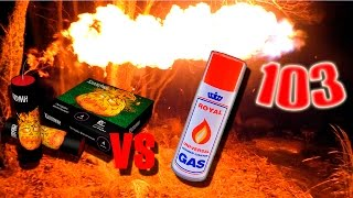 Корсар 10 vs Газ для зажигалок ( петарда vs газ )