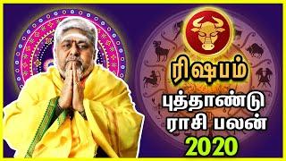 2020 Rasi Palan | New Year Rasi Palan 2020 – புத்தாண்டு ராசிபலன் – ரிஷப ராசி 2020 | New Year | BTB