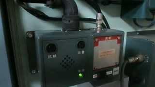 列車防護無線装置