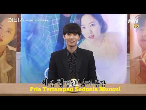 Abyss - Interview Karakter Ahn Hyo Seop [SUB INDO] Part 1