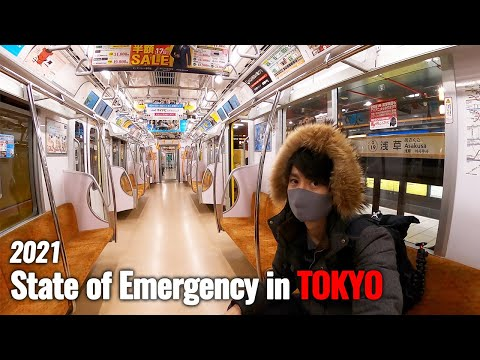 (Tokyo/東京) First Weekend of 2nd State of Emergency in Japan #274