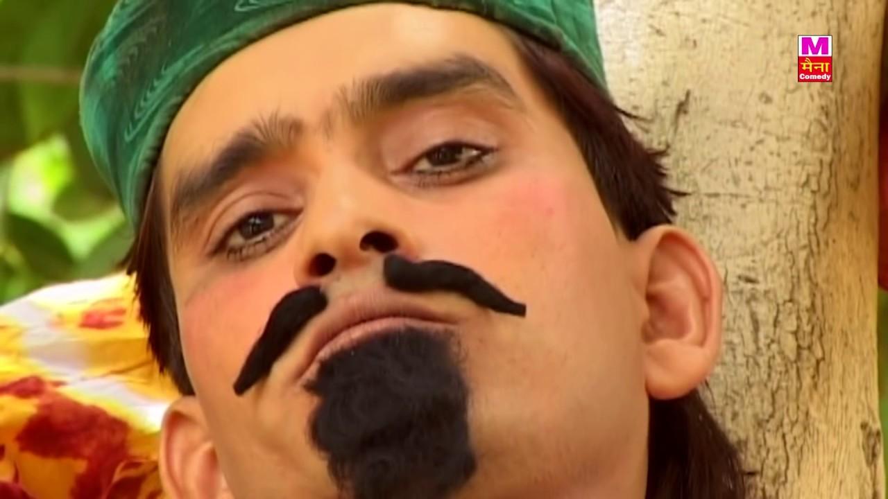Download शेख चिल्ली बन गया डॉक्टर : शेख चिल्ली की सबसे हिट कॉमेडी Shekh Chilli Ke Karname || Maina Comdey