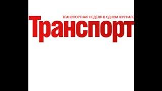 SEEFF - online Odessa 02.06.2016