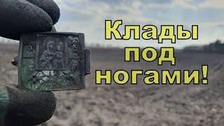 Клады под ногами Поиск с NOKTA Anfibio Multi Фильм 131
