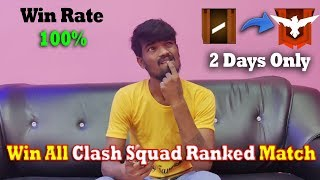 Free Fire Win All Clash Squad Ranked Match Tricks &Tips Tamil   Playing tricks &Trips Tamil