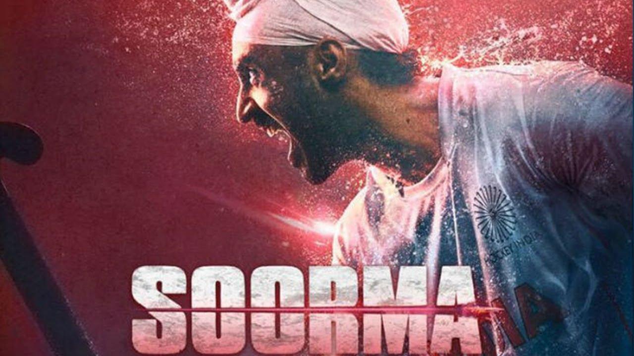 Soorma Official Trailer | Diljit Dosanjh | Taapsee Pannu |Shaad Ali #1