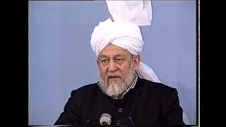 Friday Sermon 1 March 1996