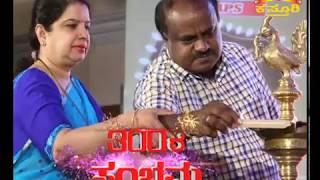Smt. Anitha kumaraswamy produced serial Parinaya