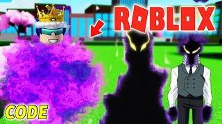 Roblox - SỨC MẠNH WARP GATE LIÊN MINH TỘI PHẠM CỔNG DỊCH CHUYỂN - (Code) Boku No Roblox