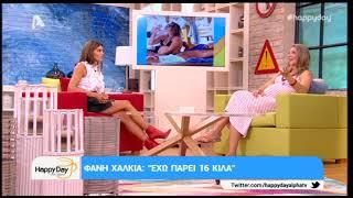 Έγκυος η Ολυμπιονίκης Φανή Χαλκιά!