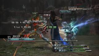 [PS3] FINAL FANTASY XIII MISSION51 空色の真如・凶刃の死将(スパルタクス) (2/2)[FF13] thumbnail