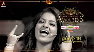 6th Annual Vijay Television Awards | 18th April 2021 - Promo 2