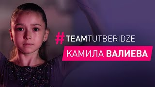 Камила Валиева - Девочка на шаре, любимая программа Этери Тутберидзе