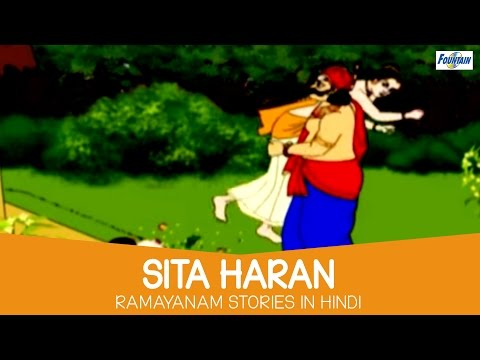 Sita Haran In Ramayan (Hindi) | Ramayana Story for Kids | Hindi Story For Children With Moral
