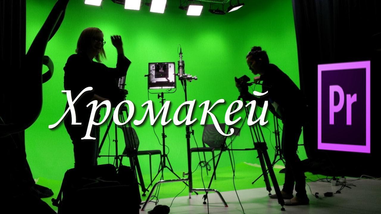 Программы видеомонтажа adobe premiere pro