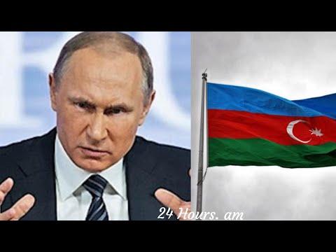 Ռուսը ադրբեջանցիների մասին խոսել է ամենավերջին բառերով և  հանրությանը կոչ արել կանգնել Հայերի կողքին