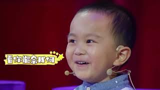 """《了不起的孩子2》童言:""""最强小脑""""只怕保安"""