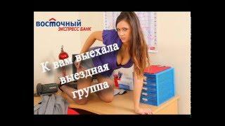 видео Угрозы из банка ВТБ-24