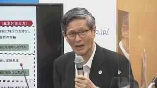 【ノーカット】感染状況「4段階で把握を」 西村大臣 尾身会長会見 - YouTube