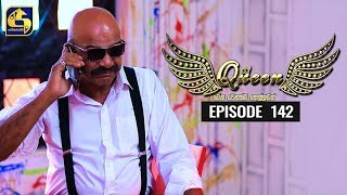 Queen Episode 142 || ''ක්වීන්'' ||  21st February 2020 Thumbnail