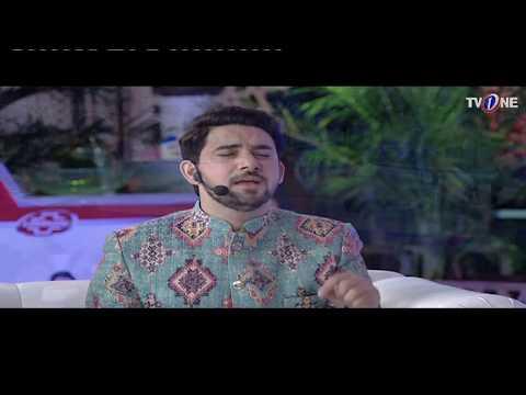 Lo Madine Ki Tajalli Se Lagaye Hue Hain | Farhan Ali Waris | Naat | Ishq Ramazan | TV One | 2017