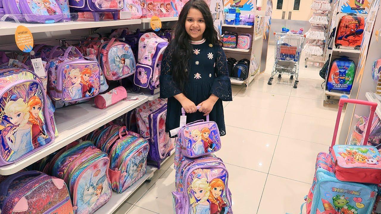 شفا و الشنطة المدرسية !! !! shfa and the shcool bag