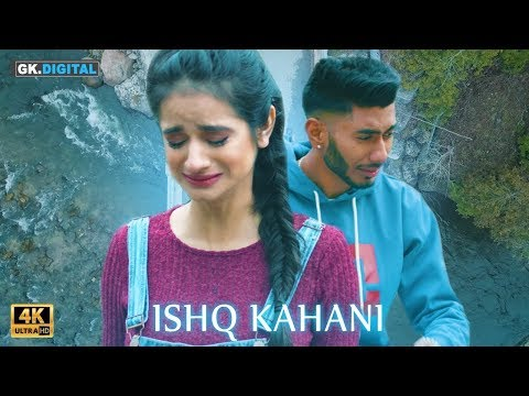 ISHQ KAHANI Song (Lyrics) - GURI SARHALI Latest Sad Songs 2018 | Taj Lyrics