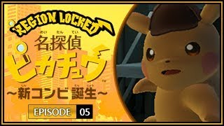 Great Detective Pikachu ~Birth Of A New Duo~ - Finale! [Region Locked]
