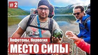 видео Походы в горы и треккинг с Outdoor Ukraine -