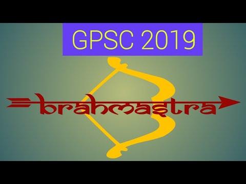 GPSC 2019 - Brahmastra