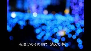 THE SUB-STUFF  漂うように (字幕) ライブ音源 @ 美々川音楽祭