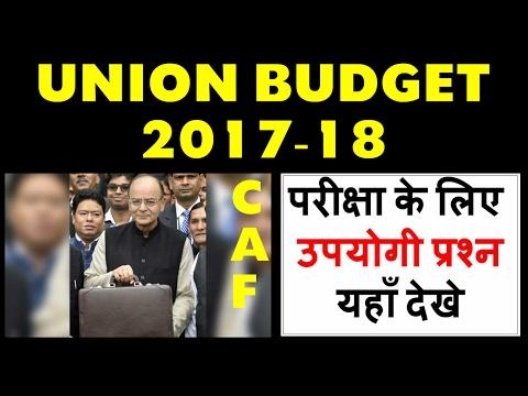 Union Budget 2017-18 Analysis in Bilingual Format (बजट के प्रश्न हिंदी में देखे )
