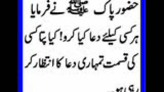 Ramzan Ki Fazilat by Maulana Tariq Jameel