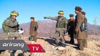 12월 12일 DMZ 내 GP 시범철수, 남북상호 현장검증 -------------------...