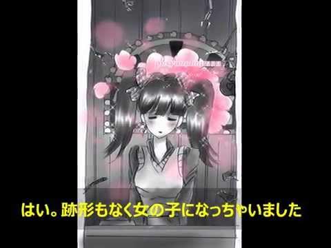 TS・強制女装 vol26・クイズ王決定戦   Forced crossdresser