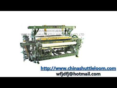 Shuttle Loom - YouTube