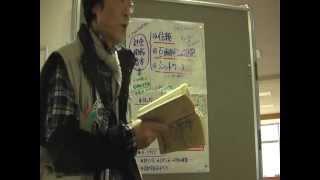 【朝礼】「ソーシャルキャピタル入門」を読んで 大熊正喜