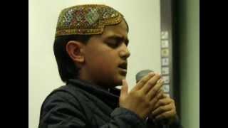 Kar de karam Rab Saiyan - Ismaeel Hussain - Naat - Al-Mustafa Centre June 2012