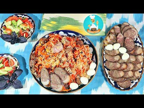 Праздничный узбекский плов: рецепт, как приготовить плов в казане в домашних условиях пошагово