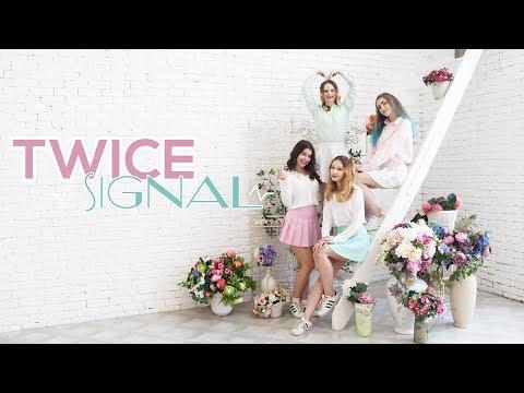 [BOOMBERRY] TWICE(트와이스) - Signal dance cover mp3
