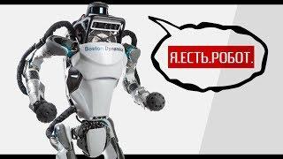 NEW JETPACK. Роботы от Boston Dynamics и новый Android из Китая