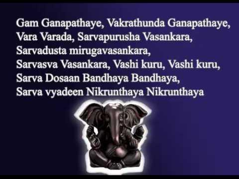 Varahi moola mantra in tamil pdf